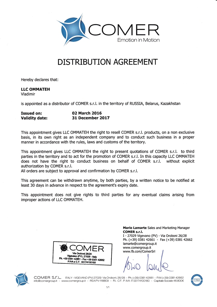 Distribution Agreement Comer S.R.L.